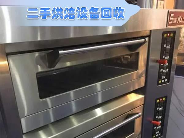 石家庄烘焙设备回收,石家庄蛋糕房设备回收,面包房设备回收